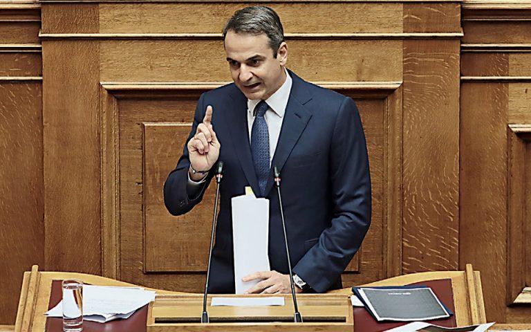 Κυρ. Μητσοτάκης: «Ενωμένοι απέναντι στην κρίση»