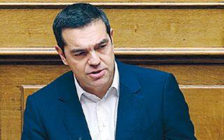 Με επιθετικές εκφράσεις κατά του πρωθυπουργού ξεκίνησε την πρώτη τοποθέτησή του χθες ο κ. Τσίπρας.