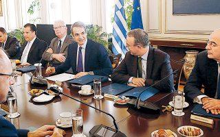 «Μέχρι στιγμής καταφέραμε να κάνουμε περισσότερα απ' όσα είχαμε δεσμευθεί», τόνισε ο πρωθυπουργός Κυριάκος Μητσοτάκης, χθες, απευθυνόμενος στο υπουργικό συμβούλιο.