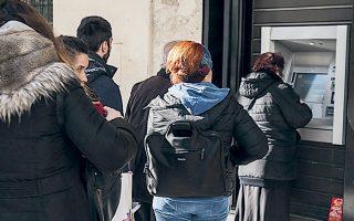 Το 2014, ο Αλέξης Τσίπρας χαρακτήριζε την παροχή του κοινωνικού μερίσματος «πράξη ντροπής», ωστόσο, μετέπειτα η κυβέρνησή του όχι μόνον υιοθέτησε αλλά επέκτεινε το μέτρο.