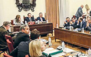 Στην επόμενη συνεδρίαση της επιτροπής, πιθανόν την ερχόμενη Τρίτη, αναμένεται ότι οι κ. Πολάκης και Τζανακόπουλος θα παρουσιαστούν εκ νέου και ως εκ τούτου θα ματαιωθεί και πάλι η διαδικασία.