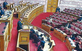Η ρύθμιση που συζητήθηκε χθες στη Βουλή αφορά χρήση υλικού, όπως ηχογραφήσεις τηλεφωνικών συνδιαλέξεων.