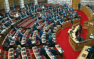 Στη χθεσινή συζήτηση στη Βουλή, η οποία ήταν επί της αρχής, παρών ήταν και ο πρωθυπουργός. Η ψηφοφορία θα γίνει την ερχόμενη Δευτέρα.