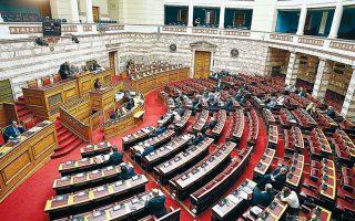 Εν μέσω νέων εντάσεων συνεχίστηκε χθες η συζήτηση στη Βουλή για την αναθεώρηση του Συντάγματος.