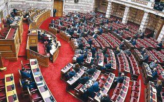 Η συζήτηση στη Βουλή για την αναθεώρηση του Συντάγματος συνεχίζεται σήμερα με θέματα που αφορούν, μεταξύ άλλων, την ευθύνη υπουργών, την άρση της βουλευτικής ασυλίας και την ψήφο των αποδήμων.