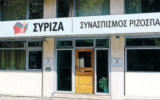 Σε κείμενο με τίτλο «Ενας οδικός χάρτης προς το 3ο συνέδριο του ΣΥΡΙΖΑ», οι «53» καταγγέλλουν την ηγεσία για έλλειψη εσωκομματικής δημοκρατίας, αλλά και στελέχη του κόμματος για προσωπικές στρατηγικές και αλαζονεία.