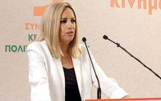 Η κ. Γεννηματά θέλει να κλείσει οριστικά το δίλημμα «ΠΑΣΟΚ ή ΚΙΝΑΛ».