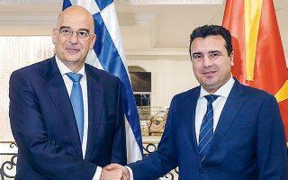 Ο Νίκος Δένδιας με τον Ζόραν Ζάεφ, χθες, στα Σκόπια. Ο Ελληνας ΥΠΕΞ συναντήθηκε επίσης με τον πρόεδρο της Βόρειας Μακεδονίας Στ. Πενταρόφσκι, τον υπουργό Εξωτερικών Ν. Ντιμιτρόφ και επιχειρηματίες.