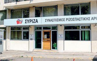 Η Κουμουνδούρου κρατάει χαμηλούς τόνους σχετικά με τις μαζικές μετακινήσεις στελεχών του ΠΑΣΟΚ στον ΣΥΡΙΖΑ.