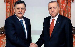 Το υπουργείο Εξωτερικών της Κυπριακής Δημοκρατίας χαρακτήρισε «παράβαση κάθε έννοιας δικαίου» τη διμερή συμφωνία Αγκυρας - Τρίπολης που υπέγραψαν ο Ταγίπ Ερντογάν και ο Φαγέζ αλ Σαράζ.