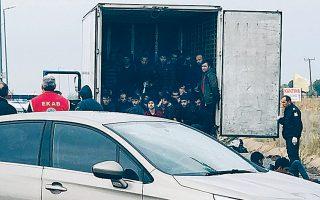 Το φορτηγό ψυγείο εντοπίστηκε στις 8.30 το πρωί στην Εγνατία Οδό, στο κομμάτι μεταξύ Κομοτηνής και Ξάνθης, κοντά στα διόδια Ιάσμου.