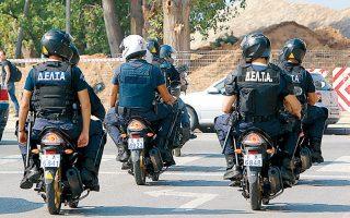 Η ομάδα ΔΕΛΤΑ είχε καταργηθεί επί κυβέρνησης ΣΥΡΙΖΑ. Στην πρόσκληση για την ανασυγκρότησή της ανταποκρίθηκαν 120 αστυνομικοί.