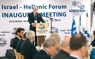 Ο κ. Μαριάσκιν, κατά την ομιλία του στην πρώτη συνάντηση του Ελληνοϊσραηλινού Φόρουμ στην Ιερουσαλήμ, μιας προσπάθειας με τη συμμετοχή ακαδημαϊκών και δημοσιογράφων να συσφιγχθούν οι σχέσεις Ελλάδας, Ισραήλ και Κύπρου και σε επίπεδο κοινωνίας πολιτών.