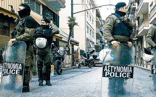 Από την έναρξη των αστυνομικών επιχειρήσεων μέχρι σήμερα, η ΕΛ.ΑΣ. έχει εκκενώσει 13 κτίρια, τα 12 στην Αθήνα και ένα στη Λάρισα.