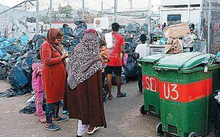 Τη φιλοξενία μεταναστών στη Μόρια, στη δυναμικότητα των 2.800 ατόμων, όπως έχει σχεδιαστεί, εισηγείται η δημοτική αρχή.