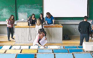 Στις φοιτητικές εκλογές τα ΑΕΙ μπορούν να χρησιμοποιήσουν το σύστημα ηλεκτρονικής ψηφοφορίας που εφαρμόζεται στις πρυτανικές εκλογές.