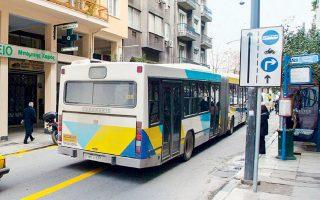 Ο ΟΑΣΑ προχωράει στην επανενεργοποίηση των καμερών ελέγχου της κυκλοφορίας στις λωρίδες αποκλειστικής κυκλοφορίας, με στόχο τη βελτίωση της εξυπηρέτησης λεωφορείων και τρόλεϊ.