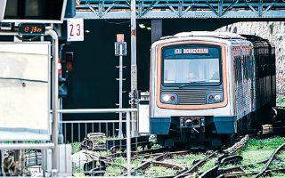 Η υλοποίηση του έργου θα ενώσει την Πειραϊκή Χερσόνησο με τα Καμίνια και θα οδηγήσει στη δημιουργία μιας νέας αστικής λεωφόρου που θα διαθέτει τραμ και μετρό (ΗΣΑΠ) και θα φτάνει μέχρι το λιμάνι του Πειραιά.