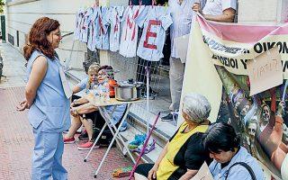 Στιγμιότυπο από παλαιότερη (Ιούνιος 2016) διαμαρτυρία εργαζομένων στο Ψυχιατρικό Νοσοκομείο Δρομοκαΐτειο, έξω από το υπουργείο Υγείας.