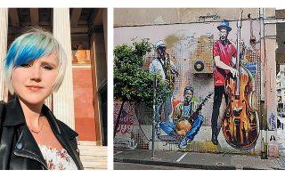Φωτογραφία από γκραφίτι, που τράβηξε η Μαντλέινα Κέι. «Η Αθήνα υπήρξε χειρότερη από οτιδήποτε έχω ζήσει έως σήμερα», έγραψε στο Facebook.