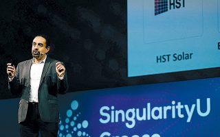 Το πρώην στέλεχος της Microsoft, ειδικός σε θέματα ενεργειακού μετασχηματισμού και συγγραφέας βιβλίων επιστημονικής φαντασίας, Ραμέζ Νάαμ, ανέδειξε τις ραγδαίες αλλαγές που συμβαίνουν στον κλάδο της ενέργειας.