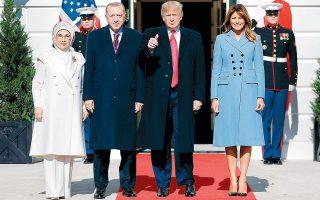 Ο πρόεδρος Ντόναλντ Τραμπ και η πρώτη κυρία Μελάνια υποδέχονται τον Ταγίπ Ερντογάν και τη σύζυγό του Εμινέ.