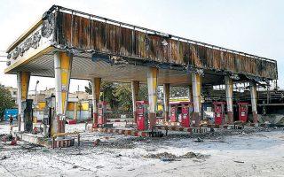 Τη φωτογραφία πυρπολημένου βενζινάδικου έδωσαν στη δημοσιότητα Ιρανοί φοιτητές μετά τις πρόσφατες ταραχές στη χώρα, που ακολούθησαν την αύξηση της τιμής των καυσίμων.