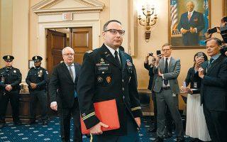 Ο αντισυνταγματάρχης Αλεξάντερ Βίντμαν προσέρχεται για να καταθέσει στην Επιτροπή Πληροφοριών της Βουλής των Αντιπροσώπων. Στη συνέχεια θα χαρακτήριζε το τηλεφώνημα του Αμερικανού προέδρου «ανάρμοστο».