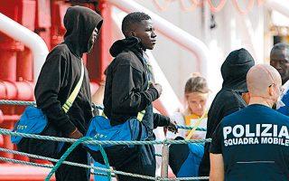 Σε ιταλικό λιμάνι αποβιβάσθηκαν την Τρίτη πρόσφυγες που είχαν διασωθεί από το πλοίο «Ocean Viking» των Γιατρών Χωρίς Σύνορα.