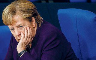 Eξαιρετικά σκεπτική εμφανίστηκε χθες η Αγκελα Μέρκελ. Στο κόμμα μαίνεται η διαμάχη για τη διαδοχή της, ενώ  ο παλιός σύμμαχός της, πρώην πρόεδρος της Βουλής, Νόρμπερτ Ρέντγκεν, δήλωσε ότι η Γερμανία είναι «ένα κενό».