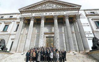 Ο πρόεδρος του VΟΧ Σαντιάγο Αμπασκάλ και 51 βουλευτές του κόμματος, μπροστά από το κτίριο της ισπανικής Βουλής, χθες, στη Μαδρίτη.