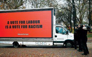 «Η ψήφος στους Εργατικούς είναι ψήφος στον ρατσισμό», αναγράφεται σε πανό οπαδών των Συντηρητικών, με αφορμή το μανιφέστο του Εργατικού Κόμματος για τα θρησκευτικά δόγματα.
