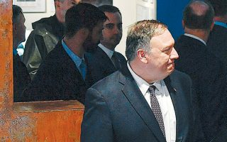 Το Μουσείο Σύγχρονης Ιστορίας της Λειψίας επισκέφθηκε την Πέμπτη ο Αμερικανός υπουργός Εξωτερικών Μάικ Πομπέο.