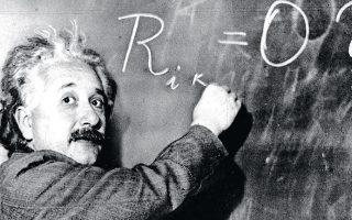 Πριν από 100 χρόνια, αστρονομικές παρατηρήσεις δικαίωσαν πανηγυρικά τη θεωρία του Αλβέρτου Αϊνστάιν για τη βαρύτητα.