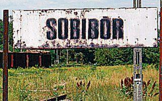 Το ντοκιμαντέρ αφορά τη δικαστική δίωξη ενός φρουρού στο στρατόπεδο εξόντωσης του Σομπιμπόρ.