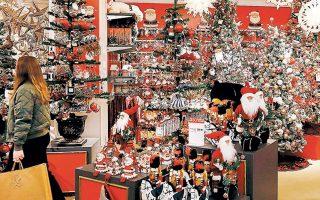 Χριστουγεννιάτικα στολίδια άρχισε να πουλάει το πολυκατάστημα της Νέας Υόρκης Macy's, και ας είμαστε στη δεύτερη εβδομάδα του Νοεμβρίου.