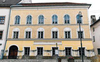 Γενική άποψη του σπιτιού όπου γεννήθηκε ο Χίτλερ, στην Αυστρία.