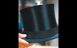 To ημίψηλο καπέλο του Αδόλφου Χίτλερ δημοπρατείται από γερμανικό οίκο δημοπρασιών, με τιμή εκκίνησης 50.000 ευρώ.