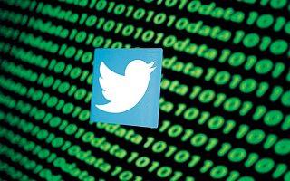 Μεγάλη ανακατάταξη αναμένεται να πραγματοποιήσει το Twitter, σε μια προσπάθεια να περιορίσει τον αριθμό ανενεργών και ψευδεπίγραφων χρηστών, ενισχύοντας κατ' αυτόν τον τρόπο την αξιοπιστία του.