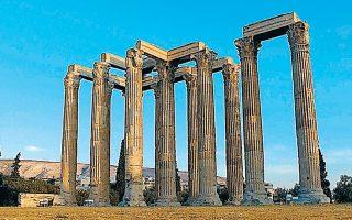 Ο Ναός του Ολυμπίου Διός ξεκίνησε να κατασκευάζεται τον 6ο αιώνα π.Χ. και ολοκληρώθηκε επί του Ρωμαίου αυτοκράτορα Αδριανού τον 2ο αιώνα μ.Χ.