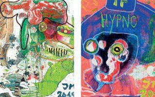 Ο καλλιτέχνης ξεδιπλώνει τα υλικά του σε μεγάλες επιφάνειες και πάνω σε αυτές παραθέτει μυθολογικές φιγούρες, κολάζ, χρώματα.