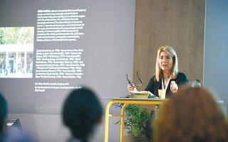 Η Κατερίνα Γρέγου έδωσε ομιλία την πρώτη μέρα της συνάντησης Culture 2030 «Ανθρωποι, Ιστορίες, Πολιτισμός», που φέρνει σε επαφή καλλιτέχνες, επαγγελματίες και εκπροσώπους θεσμών.