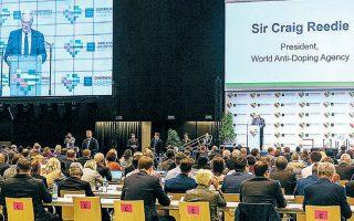 Σημαντικές θέσεις ακούστηκαν στο παγκόσμιο συνέδριο για το ντόπινγκ στον αθλητισμό. Στη φωτογραφία ο πρόεδρος του WADA, σερ Γκρεγκ Ρίντι.