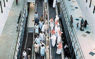 Το Κατάρ αναζητεί 100.000 δωμάτια που απαιτεί η FIFA ενόψει του Μουντιάλ του 2022.