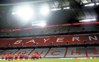Ο Ολυμπιακός πάτησε χθες τον χλοοτάπητα του «Allianz Arena» και απόψε θα επιδιώξει να σταθεί όρθιος απέναντι στην Μπάγερν, η οποία προέρχεται από ένα βαρύ αποτέλεσμα στην Μπουντεσλίγκα και έχει πλέον νέο προπονητή.