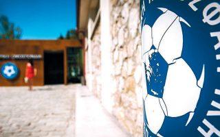 Στον αναθεωρημένο προϋπολογισμό του 2020 για την ΕΠΟ προβλέπεται μείωση της τάξεως του ενός εκατ. ευρώ. Παράλληλα, οι επιτροπές θα συνεδριάζουν τηλεφωνικά και όχι με παρουσία των μελών τους στην Αθήνα.