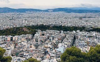 Ενας από τους προσδιοριστικούς παράγοντες για το ύψος του ΕΝΦΙΑ των γραφείων θα είναι η ύπαρξη ή μη τουαλέτας. Και αυτό, καθώς στο κέντρο της Αθήνας στα περισσότερα παλαιά γραφεία υπάρχουν μία ή δύο τουαλέτες στον όροφο. Τα γραφεία χωρίς τουαλέτα θα έχουν προφανώς πολύ χαμηλότερη αξία.