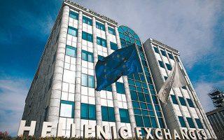 Η Euroxx Securities εκτιμά ότι υπάρχει περιθώριο ανόδου 18%-35% για τις τραπεζικές μετοχές.