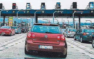 Ο υπουργός Υποδομών Κώστας Καραμανλής επισήμανε πως εξετάζονται διάφορες εναλλακτικές, όπως το σύστημα της «βινιέτας» για τα Ι.Χ. και δορυφορικό μόνο για τα φορτηγά που εισέρχονται στη χώρα.