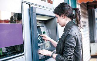 Σύμφωνα με πληροφορίες της «Κ», η Επιτροπή Ανταγωνισμού δέχθηκε καταγγελίες για τις χρεώσεις από μικρότερες τράπεζες και από ψηφιακούς παρόχους.